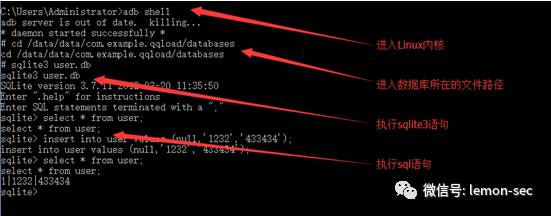 Android系统的五种数据存储形式(一)