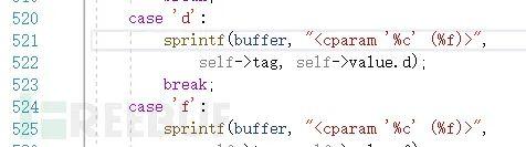 Python ctypes溢出漏洞分析