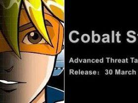 【红雨滴云沙箱】实战攻防演习样本分析之CobaltStrike