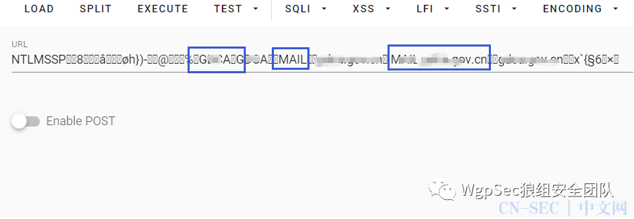 Microsoft Exchange 远程命令执行 CVE-2021-26855/26857/26858/27065