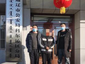 夏河警方破获电信诈骗案丨汤旺警方破获帮助信息网络犯罪案