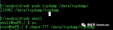 抓包工具TcpDump for Android + wireshark