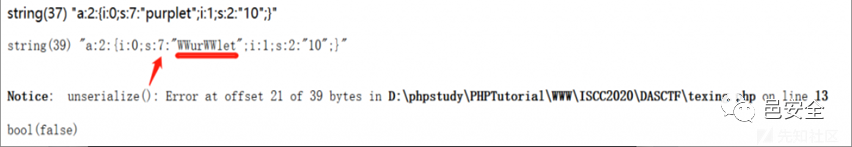 【C T F】PHP反序列化 - 字符逃逸