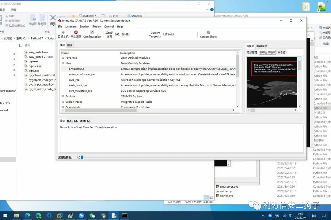 Burp_Suite_Pro_v2021.3_Loader_Keygen【首发】