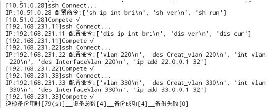 网络自动化工具CFG Demo 版,大佬自编实用脚本工具。