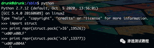 linux-wrapper跟inetd服务后门