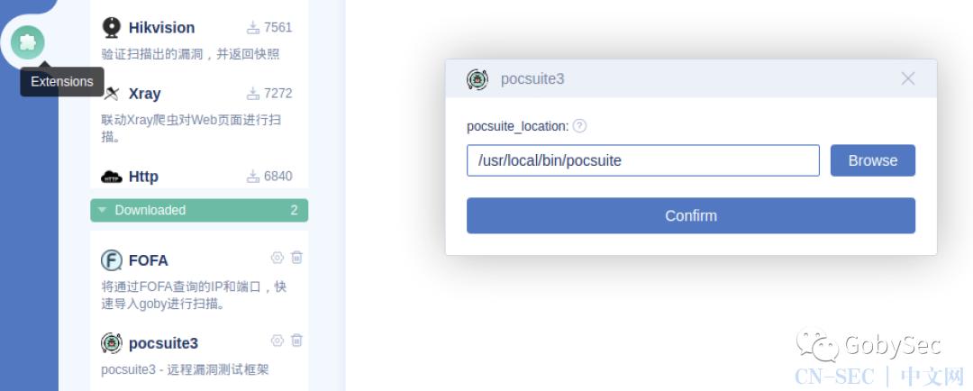插件更新   您有一封新的邮件待查收!