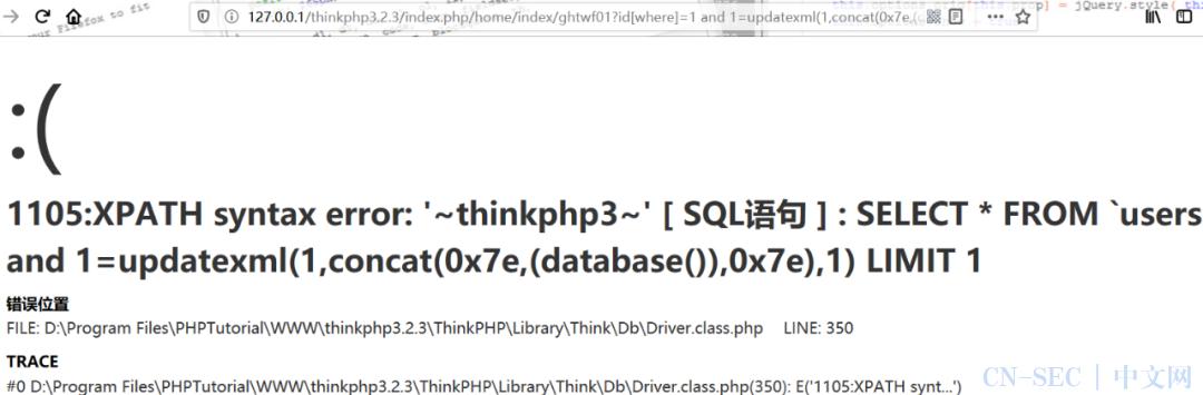 原创   ThinkPHP3.2.3 SQL注入漏洞分析