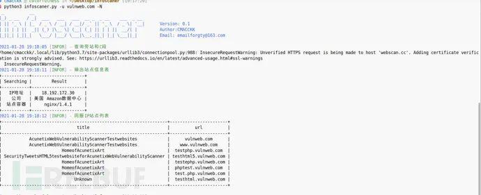 自动化集成信息收集工具:infoscaner