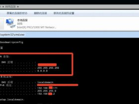 拿到一台公网路由器权限如何做 PPTP 进目标内网