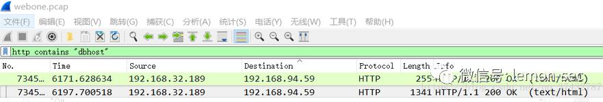 【CTF web入门-实用篇】ctf之流量分析