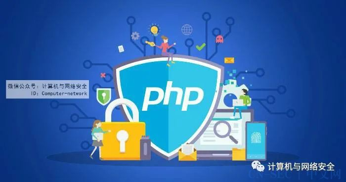 PHP安全:Redis的使用安全