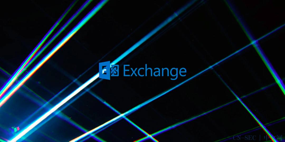 微软Exchange高危漏洞曝光