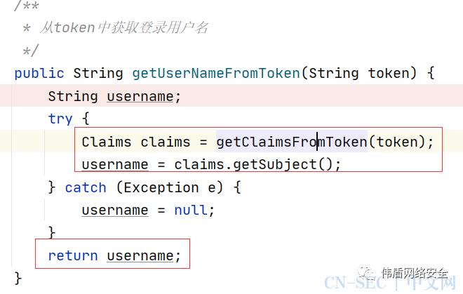 某系统任意用户伪造登录