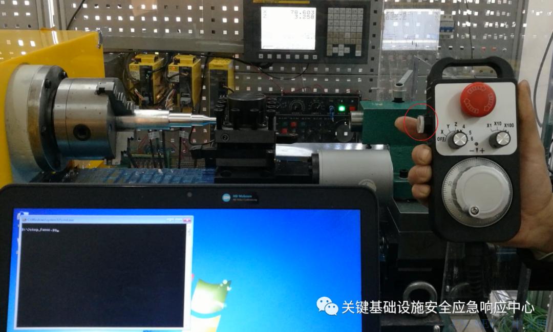 Fanuc数控系统安全研究(附视频)