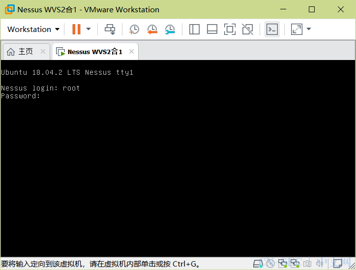 nmap、Nessus、AWVS漏洞扫描工具简单用法