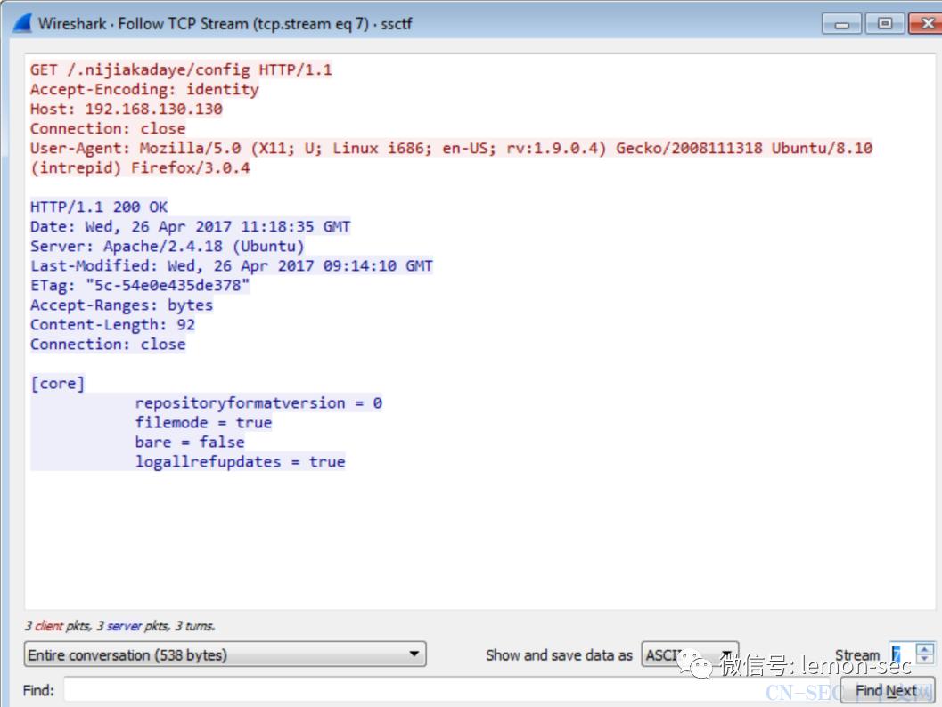 HTTP攻击流量分析+.git源码泄露