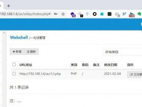 23个常见Webshell网站管理工具