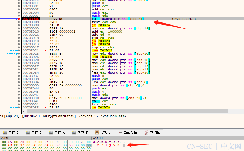 针对性伪装攻击,终端信息安全的间谍--海莲花 APT