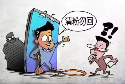【安全圈】员工为报复前公司,删数据改配置,法院:判刑2年6个月