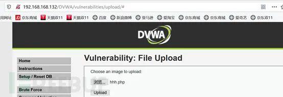 干货   绕过WAF的常见Web漏洞利用分析