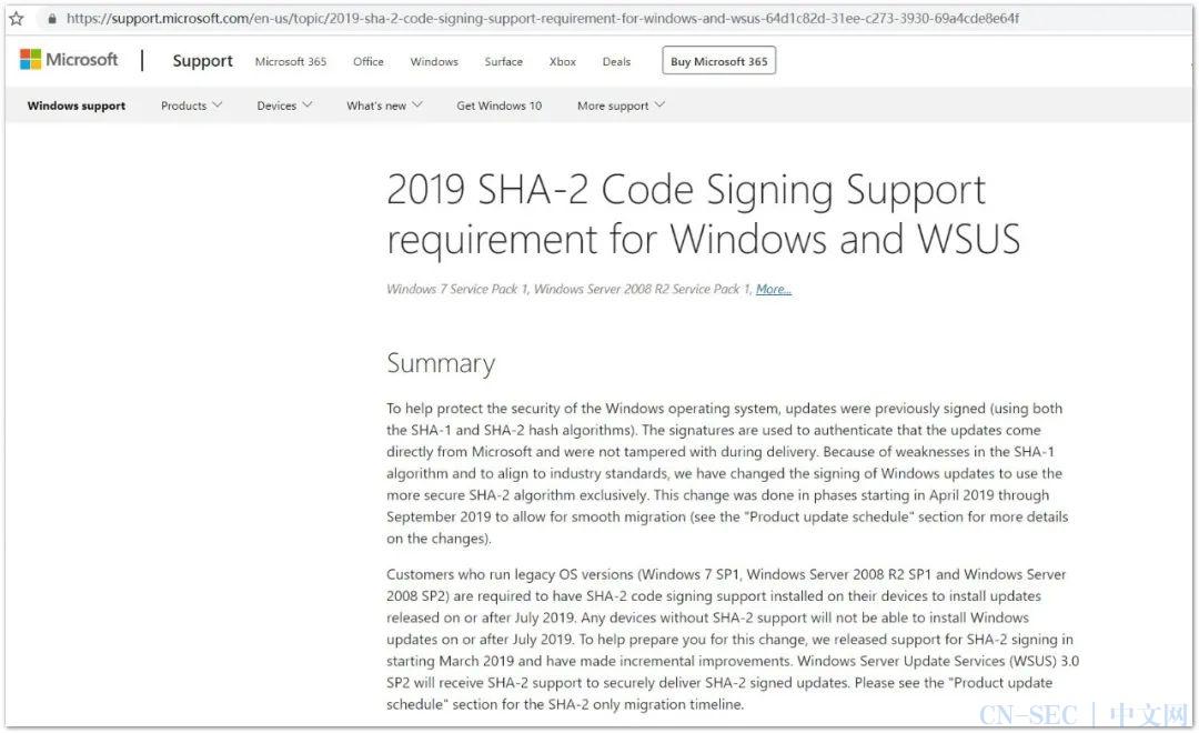 重要通告:微软签名机制将影响火绒正常使用,现提供解决方案