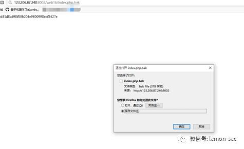 【CTF web入门第五篇】bugku的web入门题