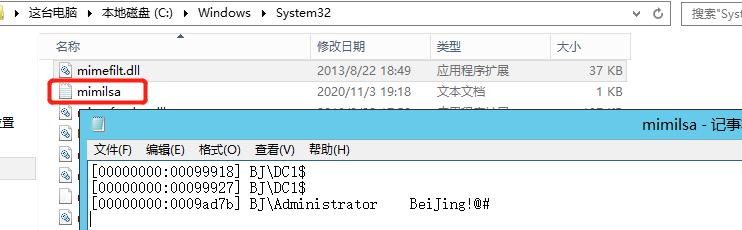 安全攻防   抓取Windows系统明文口令