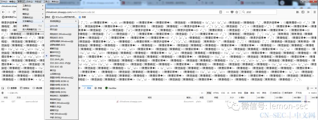 就南邮攻防平台一道web题(AAencode),论颜文字js解密
