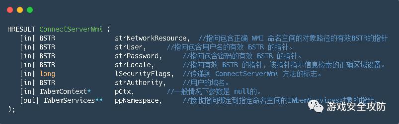 基于VMI技术的监控进程创建