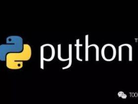 python旁站查询