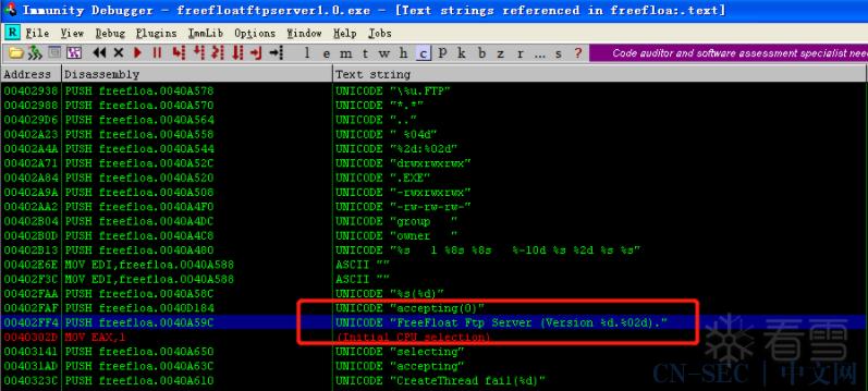 Freefloat FTP Server1.0栈溢出漏洞分析
