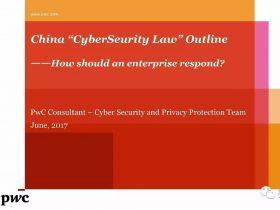 【干货】史上最强、最精简、最易懂《网络安全法》概要及企业应对介绍英文版