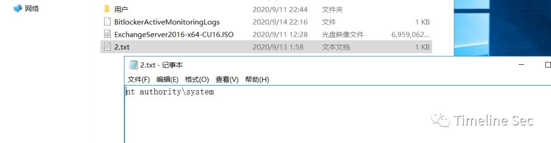 CVE-2020-16875:Microsoft Exchange RCE复现