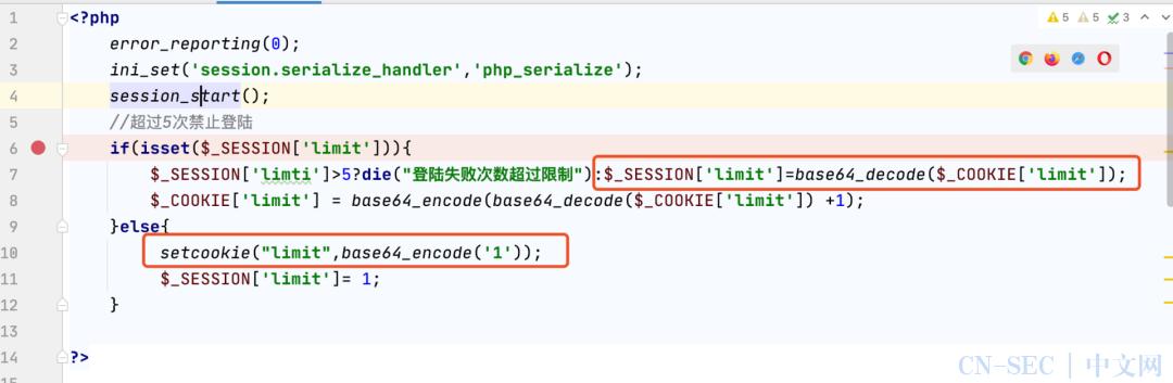 PHP SESSION 反序列化漏洞分析