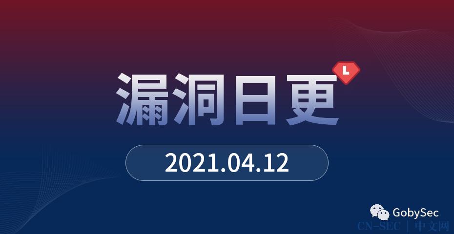 0412 | Goby 红队专版漏洞同步更新情况