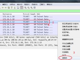 为什么说不要使用telnet?而是尽量使用ssh。