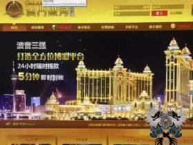 中国证券业协会官网被跳转赌场网站 回应:是外部问题