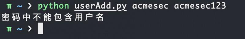 Web层面上的那些拒绝服务攻击(DoS)