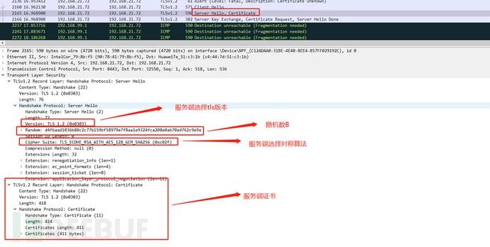 HTTPS双向认证