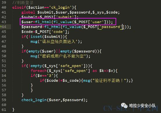 [代码审计] beescms SQL注入漏洞分析