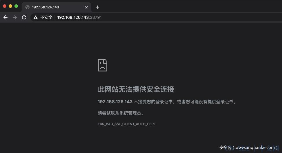 【技术分享】etcd未授权访问的风险及修复方案详解
