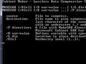 【奇技淫巧】Windows下自带压缩文件工具之-makecab