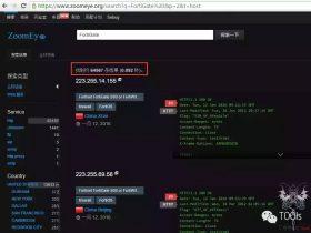 紧急:飞塔系统存在SSH后门 影响版本 4.0 – 5.0.7!!