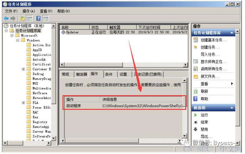Windows手工入侵排查思路