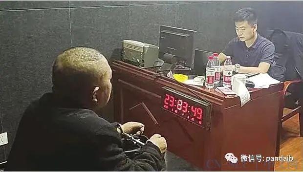 """价值千万虚拟币被黑客""""隔空取物"""" 黑龙江省首例""""雷达币""""案破获"""