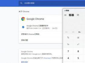 【复现】最新Chrome远程代码执行0Day