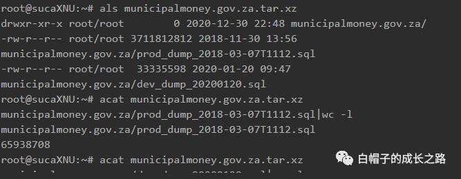 外国数据泄露汇总2021年4月9日