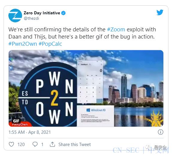 黑客大赛上,研究人员揭Zoom RCE漏洞